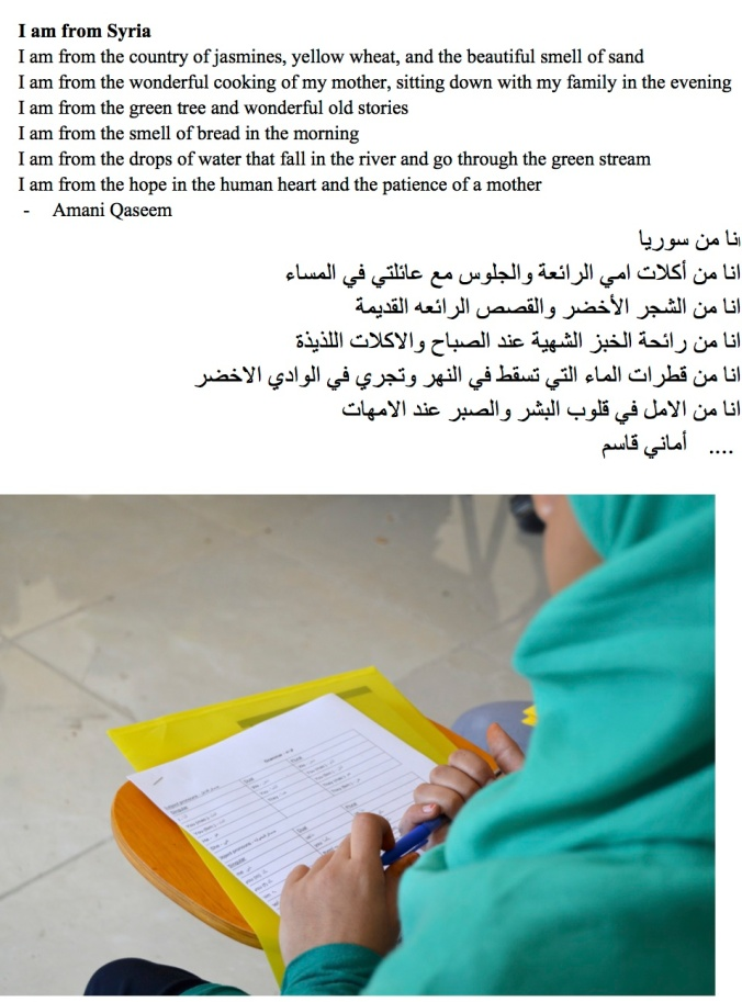 Imani's poem